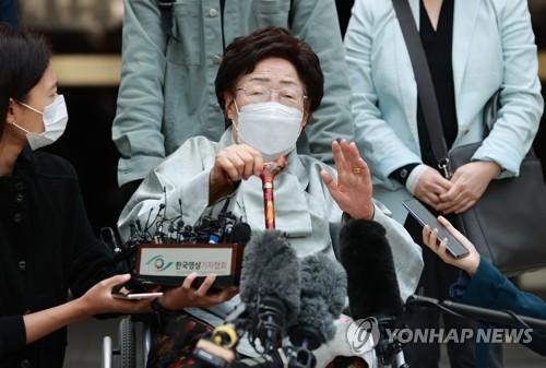 韓慰安婦受害者不服對日索賠訴訟判決結果上訴