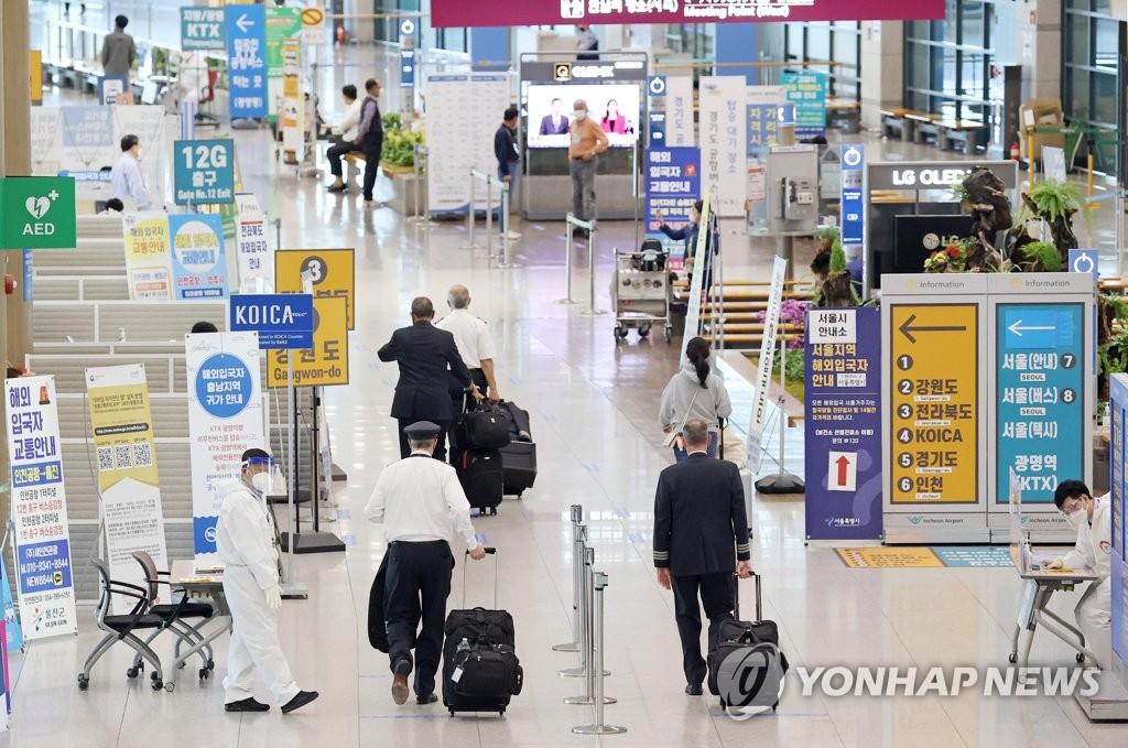 資料圖片:仁川國際機場 韓聯社