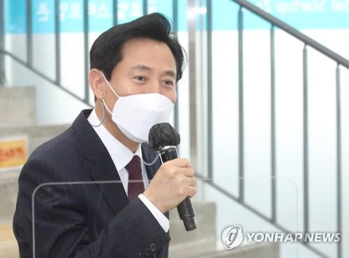 首爾市長吳世勳今會見中國駐韓大使邢海明