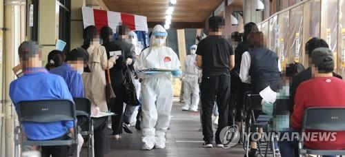詳訊:南韓新增797例新冠確診病例 累計117458例