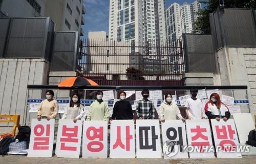 譴責日本決定排核污入海
