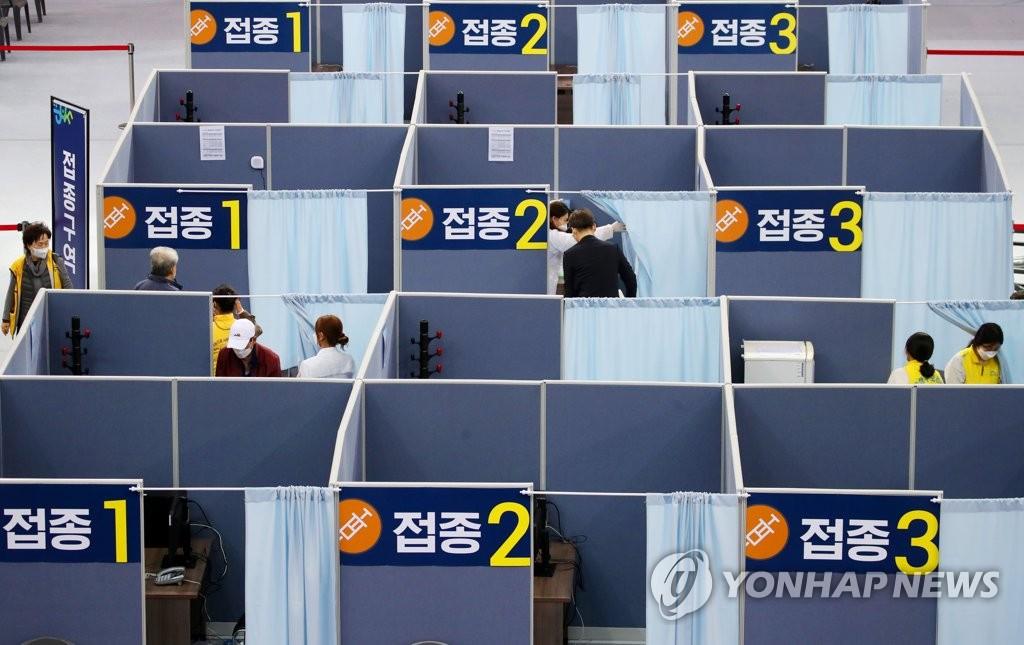 南韓上半年新冠疫苗預訂量到貨逾21%