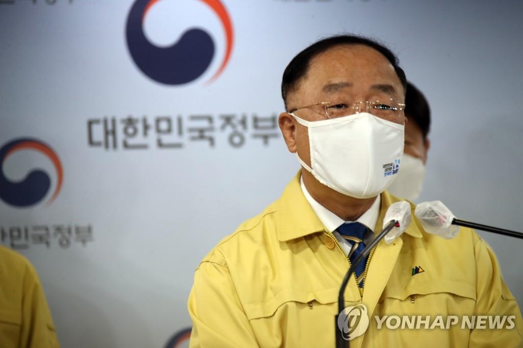 韓副總理:政府已訂購足量疫苗接種全民