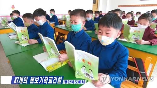 報告:近二成朝鮮兒童發育不良