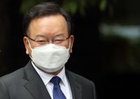 南韓國會批准任命金富謙為新任總理