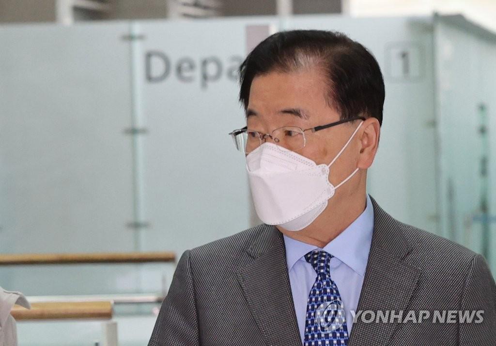 韓美外長今將在倫敦會晤討論對朝合作方案