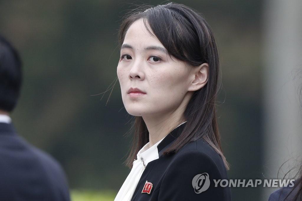 金與正:將密切關注韓方對韓美軍演的決定