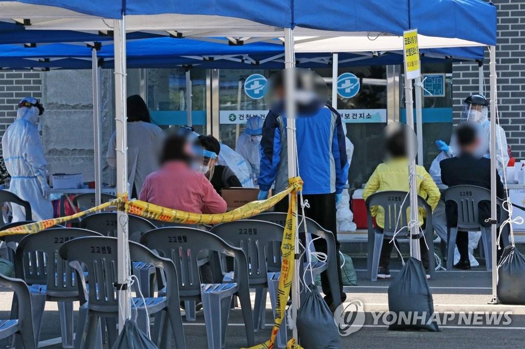 詳訊:南韓新增541例新冠確診病例 累計124269例