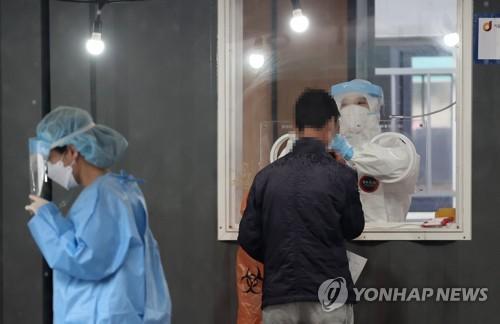 簡訊:南韓新增676例新冠確診病例 累計124945例