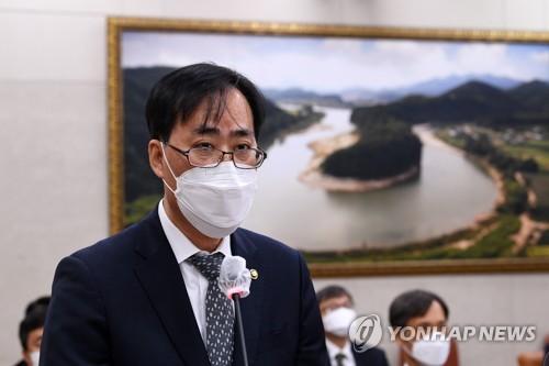 韓海水部長官被提名人宣佈放棄提名資格