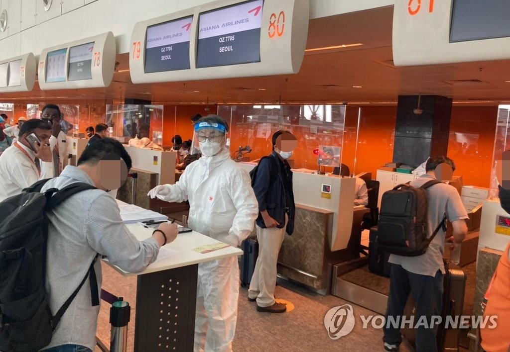 韓亞航空增加5架臨時航班協助旅印韓僑回國