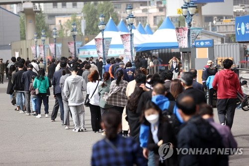 南韓新增701例新冠確診病例 累計126745例