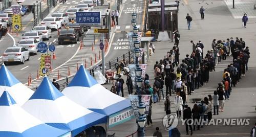 詳訊:南韓新增564例新冠確診病例 累計127309例