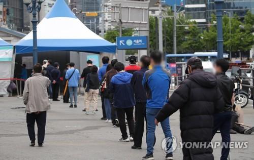 詳訊:南韓新增511例新冠確診病例 累計128283例
