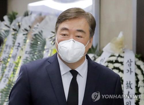 中國駐韓大使弔唁南韓前總統盧泰愚