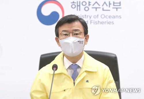 韓海水部長官就日核排海問題致信海事組織