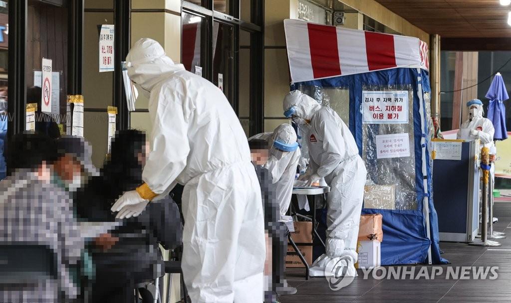 詳訊:南韓新增747例新冠確診病例 累計130380例