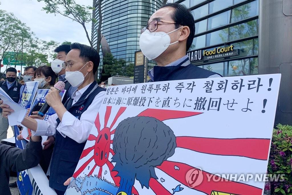 抗議日本核污水排海決定