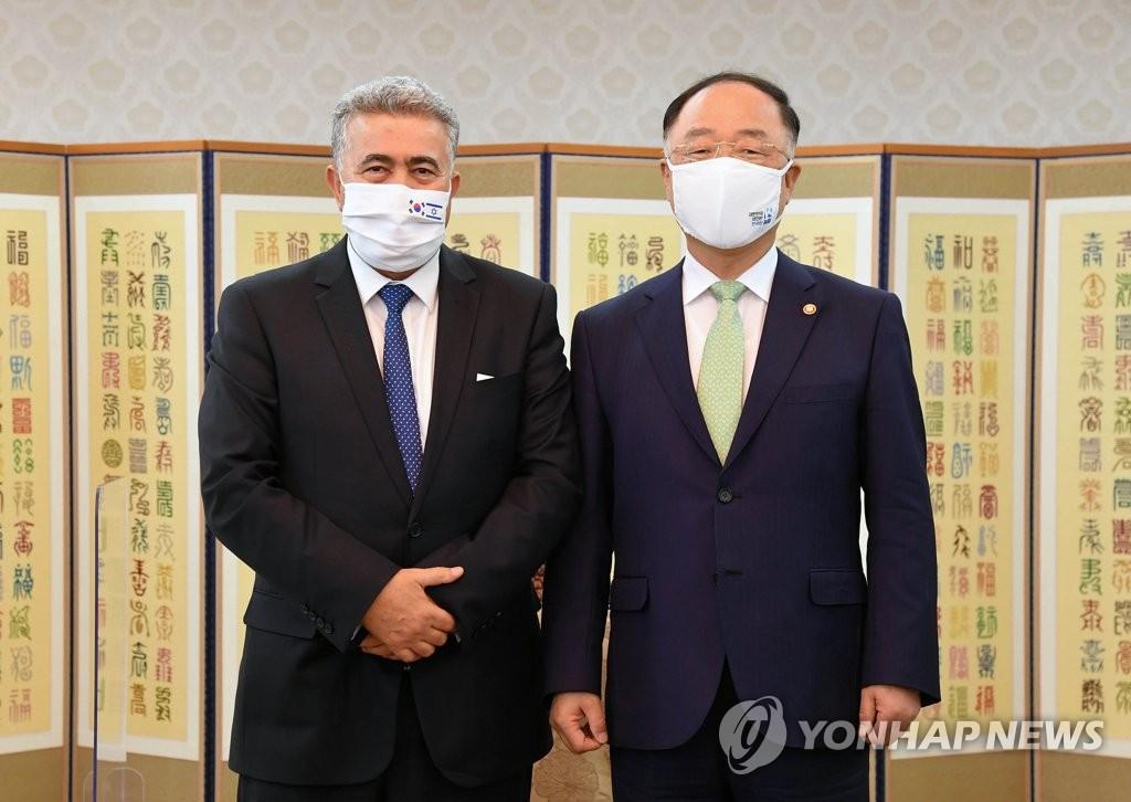 韓以財長會晤