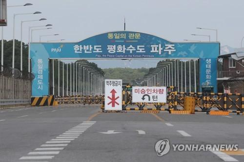 韓統一部:援朝項目要獲政府資助須符合人道宗旨
