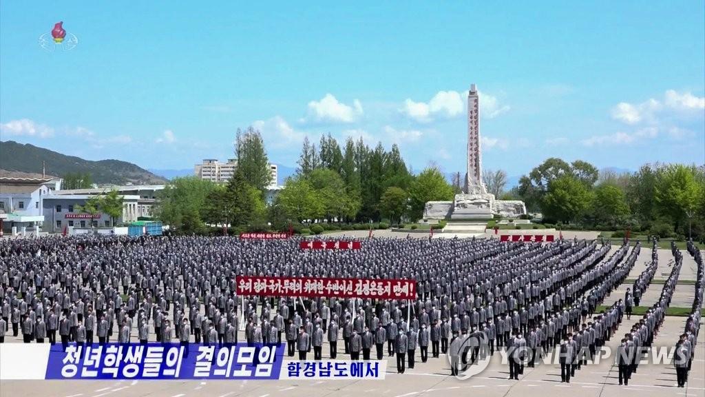 朝鮮吁年輕人主導經濟建設克服經濟難關