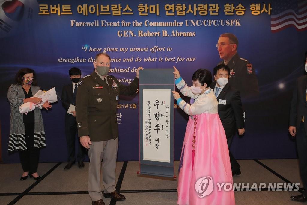 駐韓美軍司令獲贈韓文名字字畫