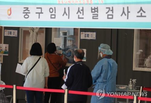 詳訊:南韓新增619例新冠確診病例 累計132290例
