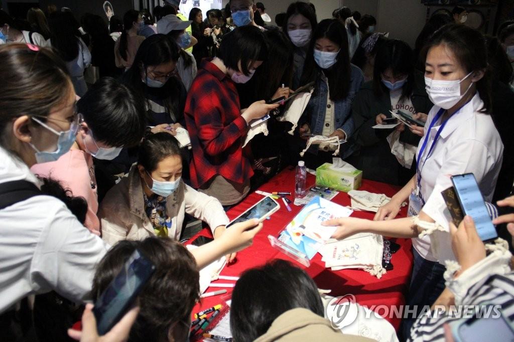 5月15日,在北京駐華南韓文化院,南韓觀光公社舉辦南韓旅遊推介會。圖為活動現場。 韓聯社/南韓觀光公社供圖(圖片嚴禁轉載複製)