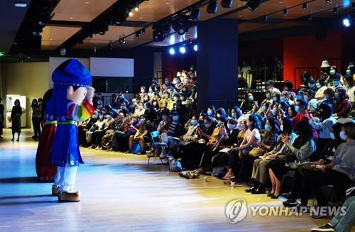 南韓旅遊推介會在京舉行