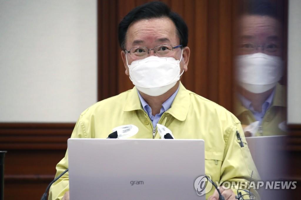 韓總理指示儘快研討鼓勵接種新冠疫苗政策