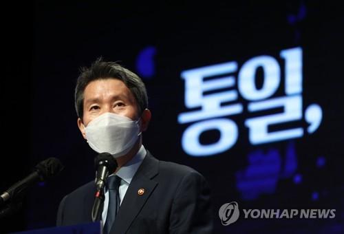 韓統一部長官:應盡可能靈活協調韓美聯演