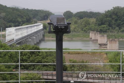 韓統一部:將向朝提出旅美韓人與在朝家屬團聚問題