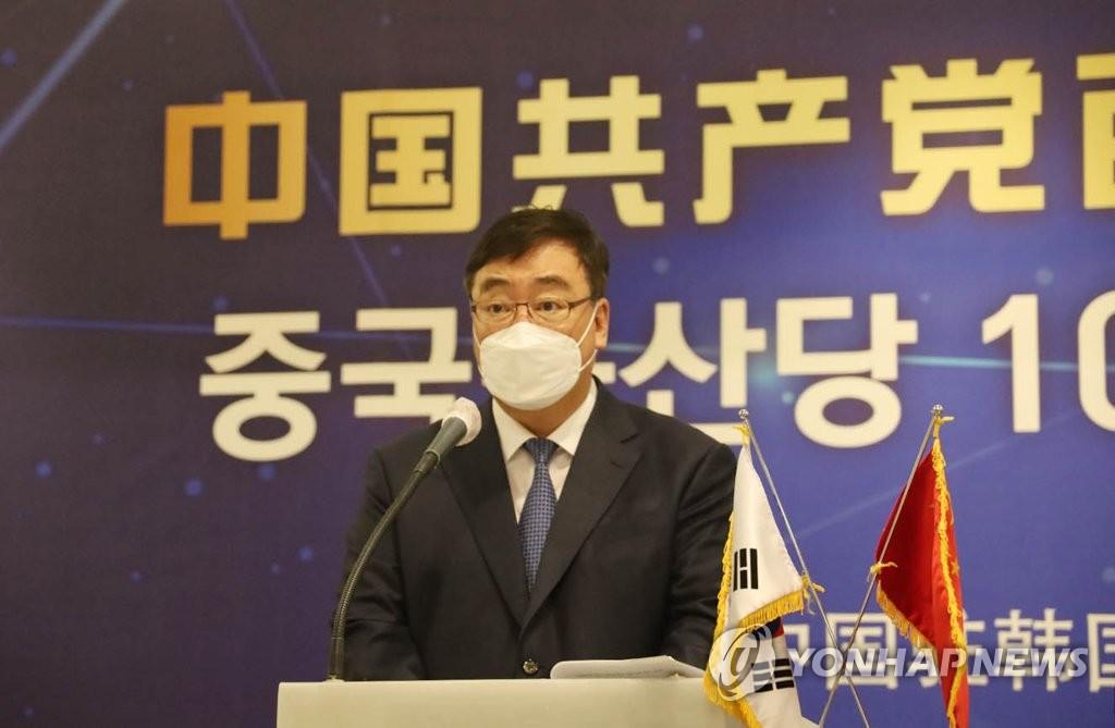 中國駐韓大使對韓美聯合聲明表遺憾
