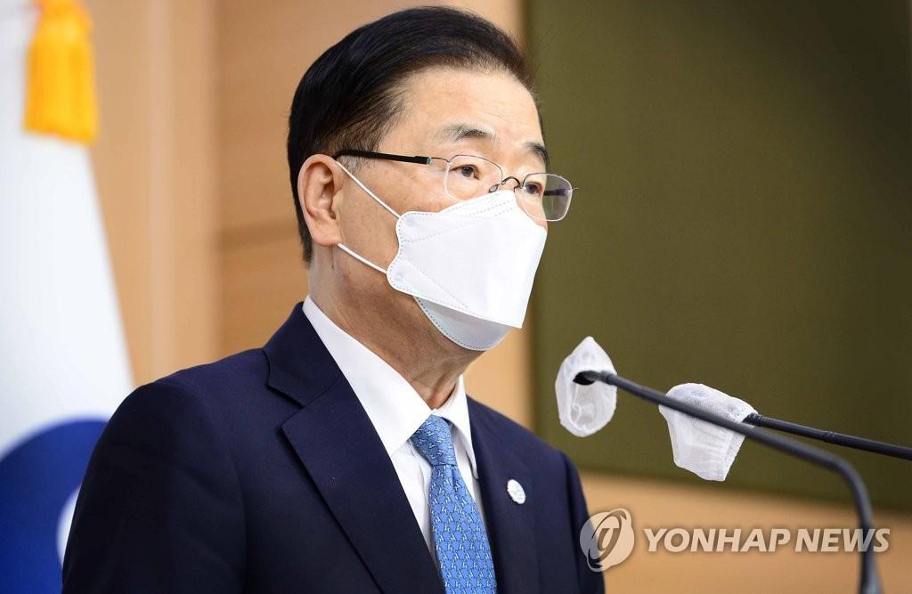 詳訊:韓外長稱韓方向來就涉華問題保持克制