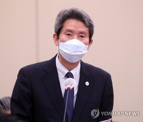 詳訊:韓統一部長官暫時擱置訪美計劃
