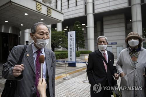 韓法院駁回二戰勞工對16家日企索賠訴訟