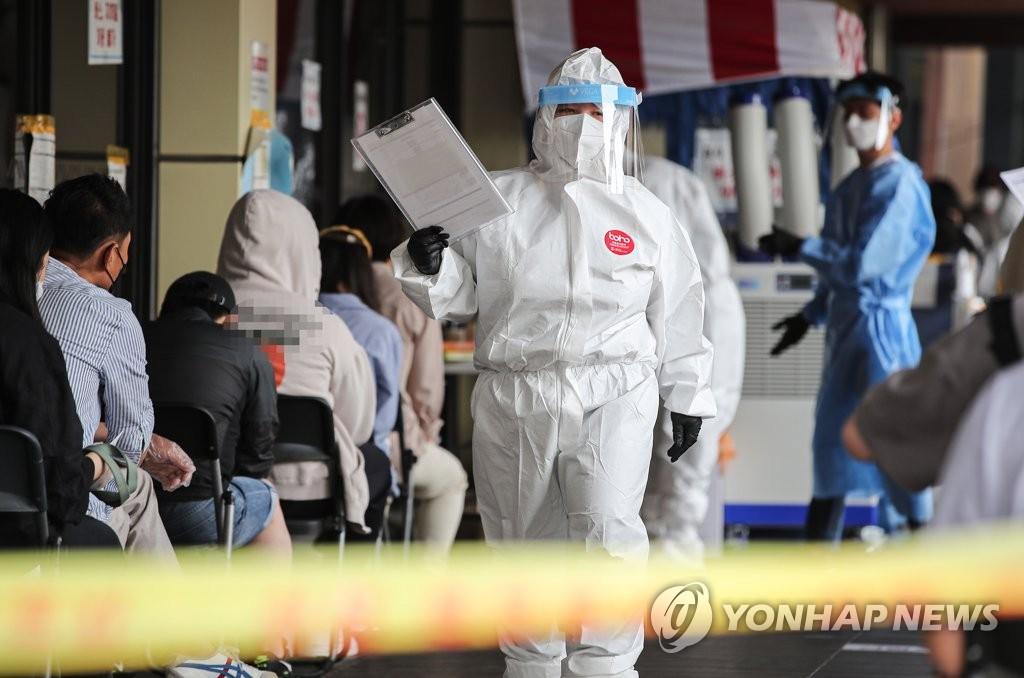 簡訊:南韓新增430例新冠確診病例 累計140340例