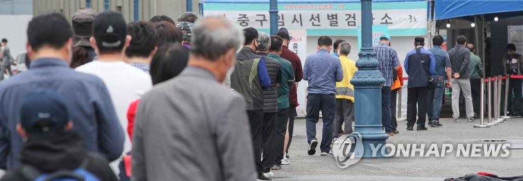 簡訊:南韓新增459例新冠確診病例 累計140799例