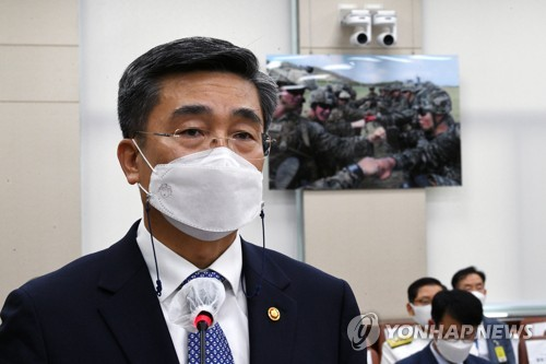 韓防長就空軍性侵事件向國民道歉