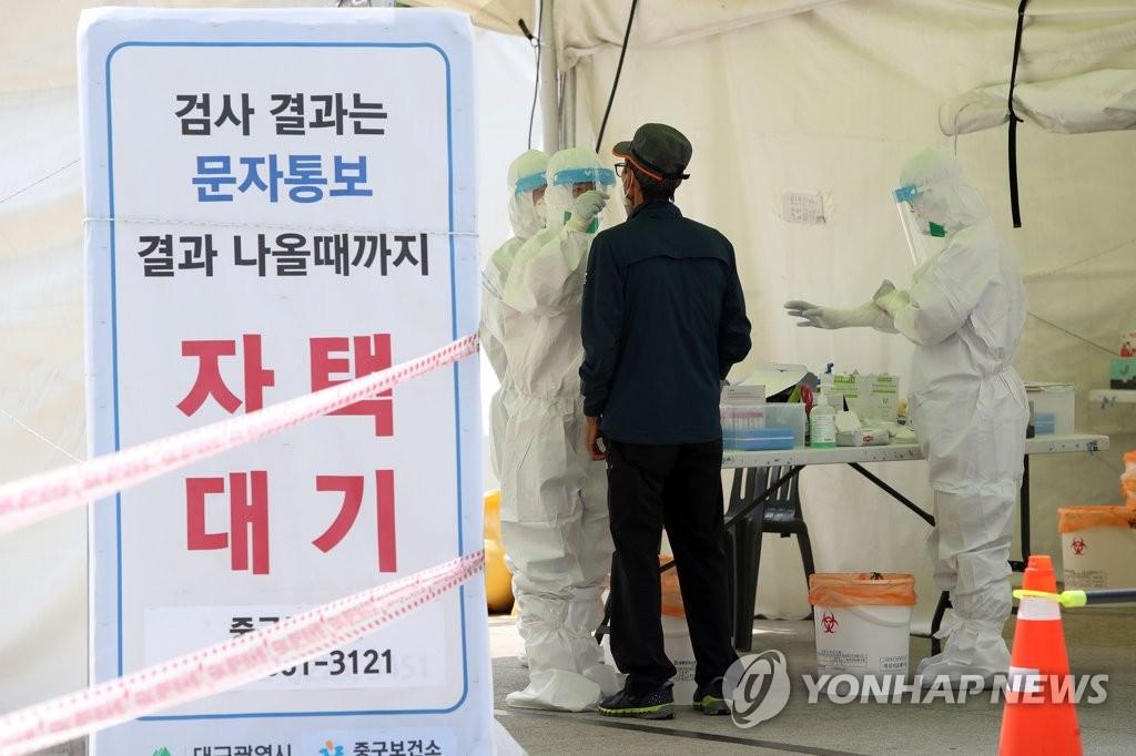 簡訊:南韓新增677例新冠確診病例 累計141476例