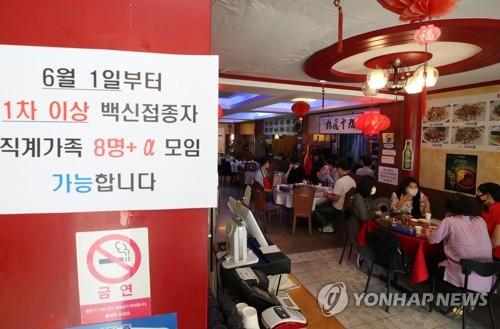 韓政府建議民眾今夏錯峰出遊