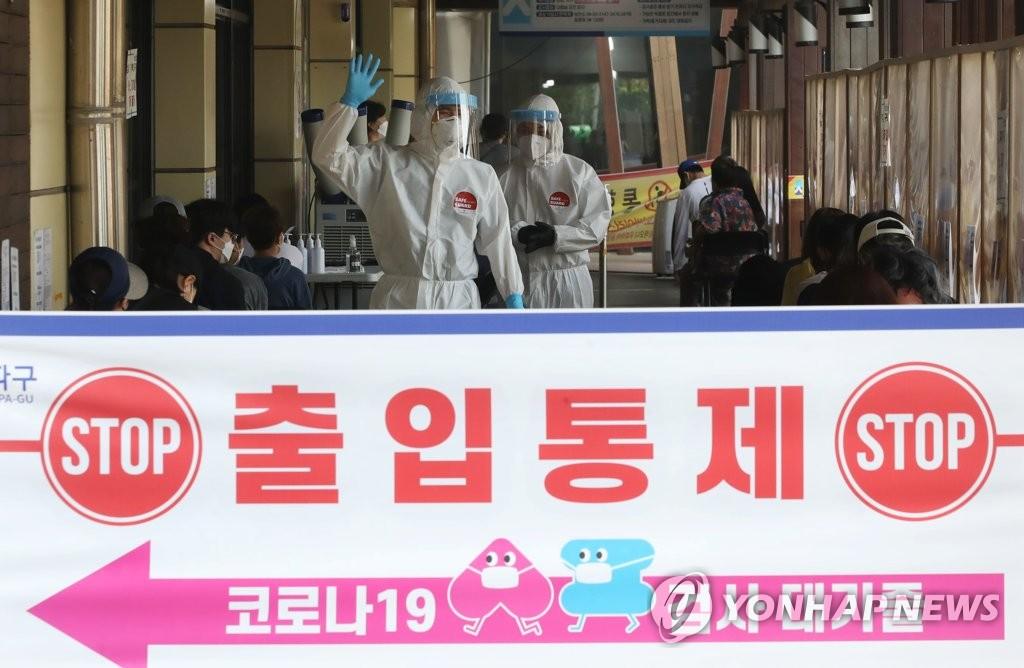 簡訊:南韓新增695例新冠確診病例 累計142852例