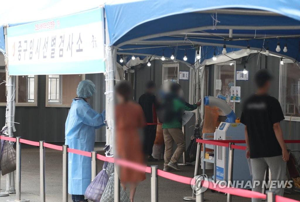 簡訊:南韓新增556例新冠確診病例 累計144152例