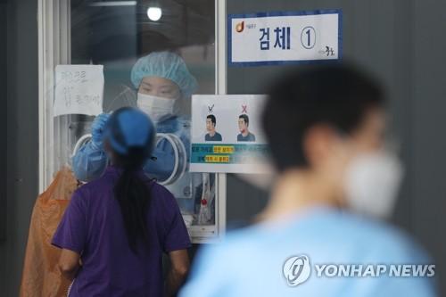 詳訊:南韓新增485例新冠確診病例 累計144637例