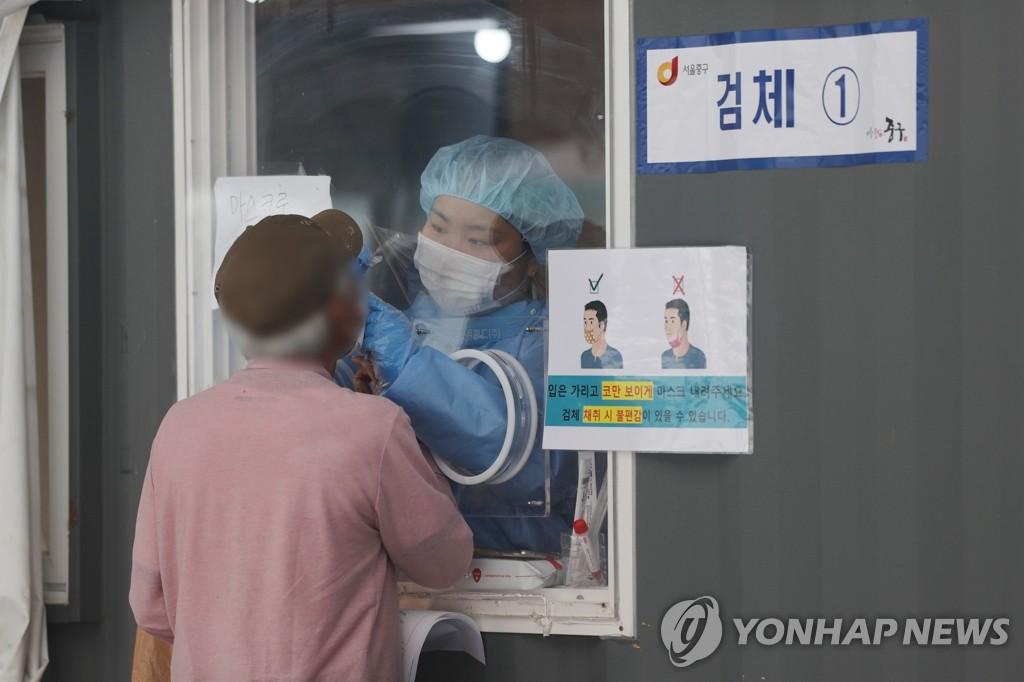 簡訊:南韓新增485例新冠確診病例 累計144637例