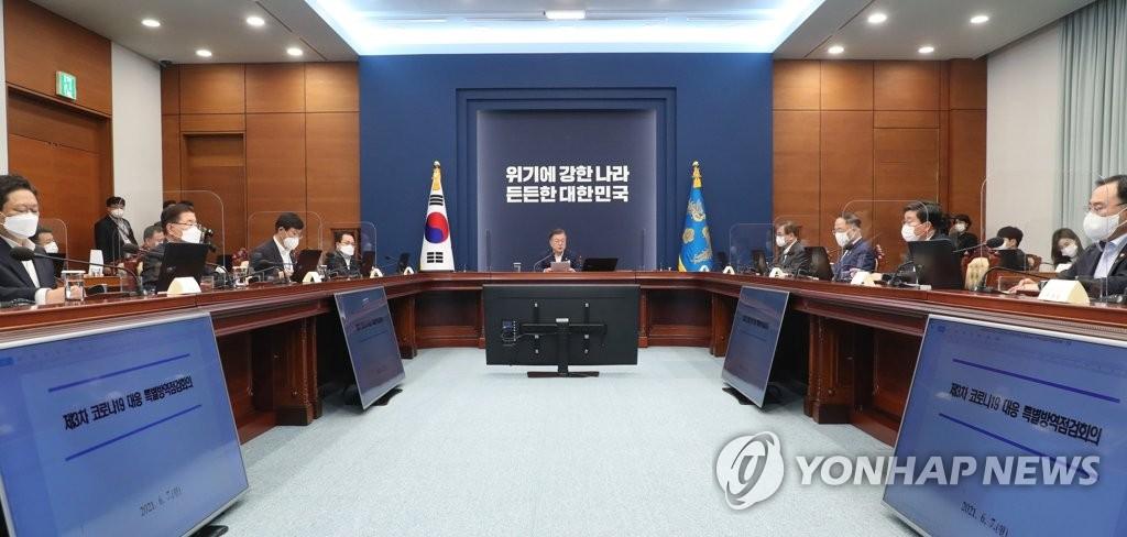 6月7日,在青瓦臺,文在寅主持召開特別防疫檢查會議。 韓聯社