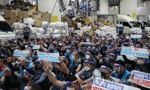 南韓快遞工會啟動無限期總罷工