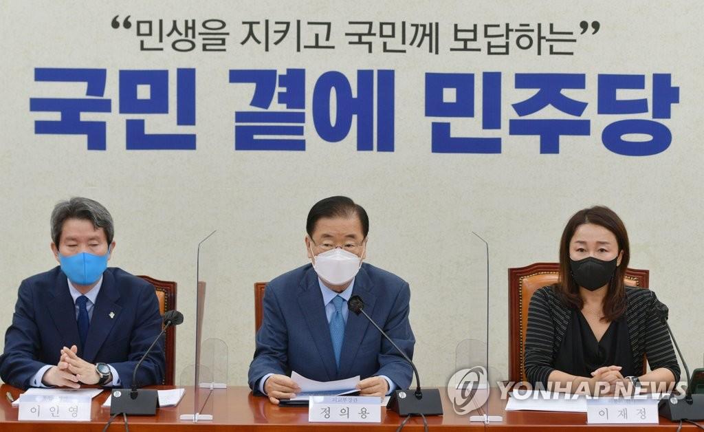 韓黨政開會討論對朝外交安全政策方向