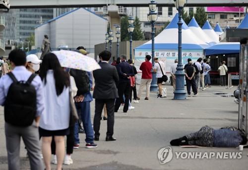 詳訊:南韓新增602例新冠確診病例 累計145692例
