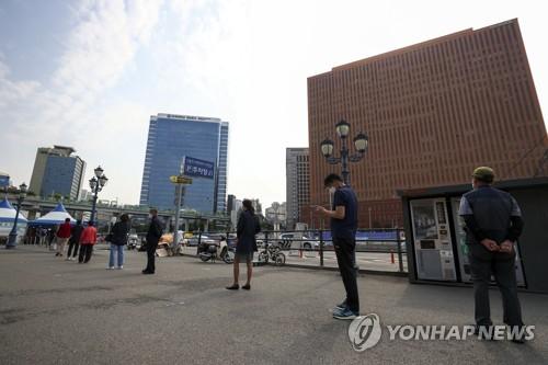 詳訊:南韓新增611例新冠確診病例 累計146303例